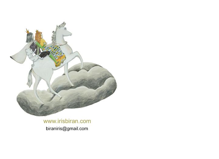 Iris_Biran-Postcard_4_Back